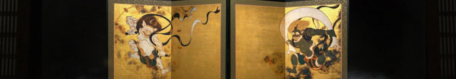 Japanese art 'Wind God and Thunder God'