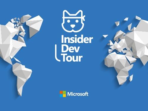 诚挚地邀请您参加微软Insider Dev Tour技术大会